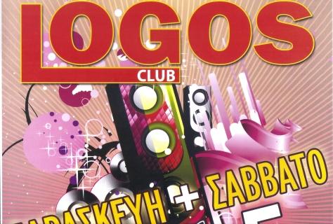 LOGOS 1 LastScan