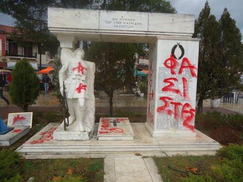Αποτέλεσμα εικόνας για Για το βανδαλισμό του μνημείου στο ΚΟΠΑΝΑΚΙ